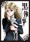 黒執事 [Kuroshitsuji] XX (Black Butler, #20)