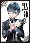 黒執事 [Kuroshitsuji] XVIII (Black Butler, #18)