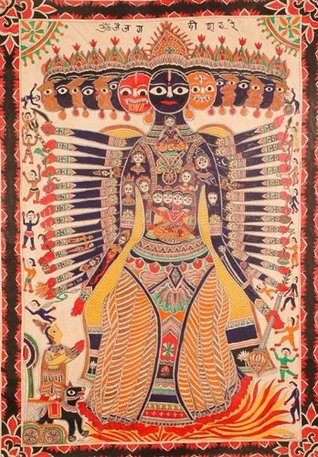 The Bhagavad-Gita  by  Edwin Arnold