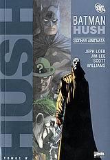 Batman: Hush - Σιωπηλά αινίγματα, Vol. 2 (Batman: Hush #2) Jeph Loeb