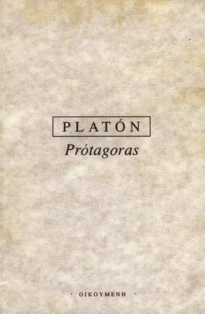 Prótagoras  by  Plato