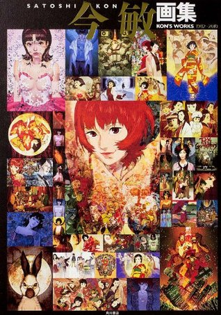 Satoshi Kon art book KON'S WORKS 1982-2010 ( Illustration Art Book )