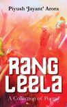 Rang Leela