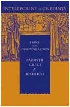 Părinții greci ai bisericii  by  Hans Von Campenhausen