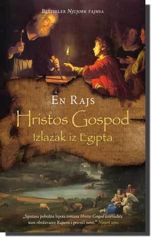 Hristos Gospod - Izlazak iz Egipta  by  En Rajs