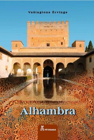 Alhambra  by  Washington Irving