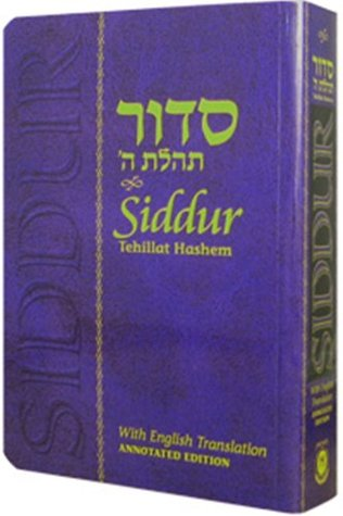 Siddur Annotated English Paperback Compact Edition Schneur Zalman of Liadi
