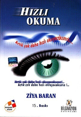 Hızlı Okuma  by  Ziya Baran