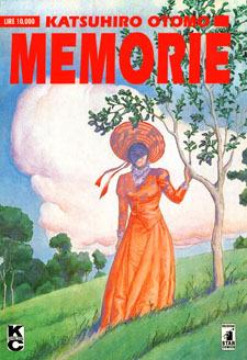 Memorie by Katsuhiro Otomo