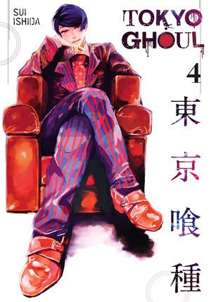 Tokyo Ghoul, Volume 4 (Tokyo Ghoul, #4)