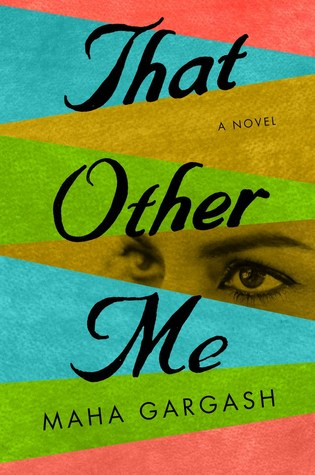 That Other Me by Maha Gargash
