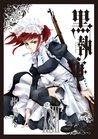 黒執事 XXII [Kuroshitsuji XXII] (Black Butler, #22)