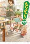 Yotsuba&! vol. 11 (terbit ulang) (Yotsuba&!, #11 (terbit ulang))