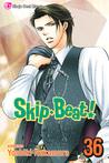 Skip Beat!, Vol. 36 by Yoshiki Nakamura