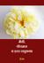 मेंढी, वॉचमन व इतर लघुकथा | Mendhi, Watchman Va Itar Laghukatha