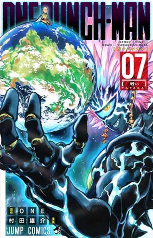 One-Punch Man, Vol. 7 (One-Punch Man, #7)