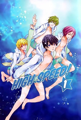 High☆Speed! #1 (Manga)